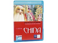 HD Atlas China (Blu-ray) (Bild 1)