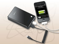Revolt Powerbank mit 8100 mAh für iPod, iPhone, Handy, Player (Bild 1)