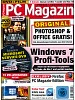 "PC Magazin 02/10 mit Film ""Streets of Philadelphia"""