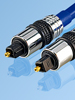 Premium Optisches Audio-Kabel Toslink Stecker-Stecker 2m