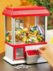 Playtastic Candy Grabber S�ssigkeitenautomat