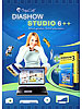 Aquasoft DiaShow Studio 6 ++ inkl. WebShow 3 und ScreenShow 3