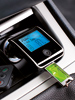 Bluetooth-Freisprecher mit FM-Transmitter FMX-550.BT