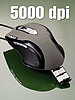 "Mod-it Professionelle Gaming-Laser-Maus ""LMX-5005"" mit 5000dpi"
